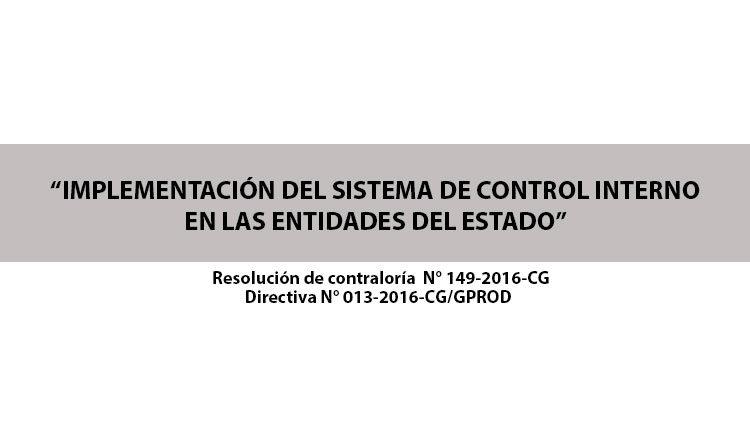 Implementación del control interno en las entidades del Estado