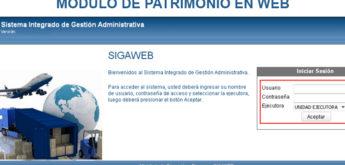 SIGA WEB: ¿Cómo acceder al Módulo de Patrimonio?