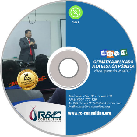 DVD OFIMATICA APLICADO A LA GESTION PUBLICA EL USO OPTIMO DEL MS OFFICE